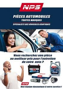 Catalogue NPS Saint-Paul